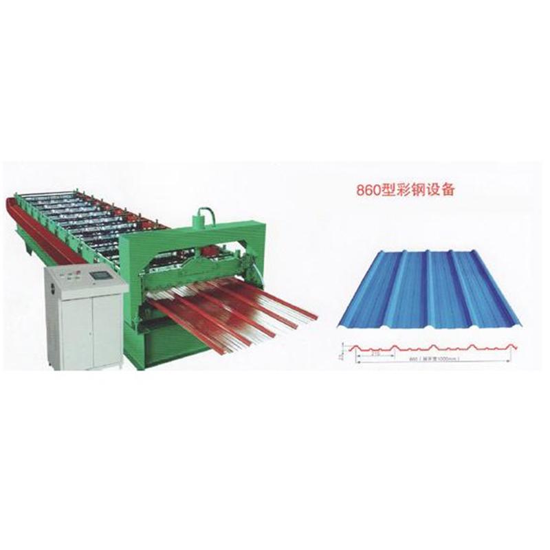 北京840型彩钢瓦
